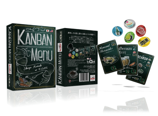 kbm_3D_card.chipweb告知用2.jpg