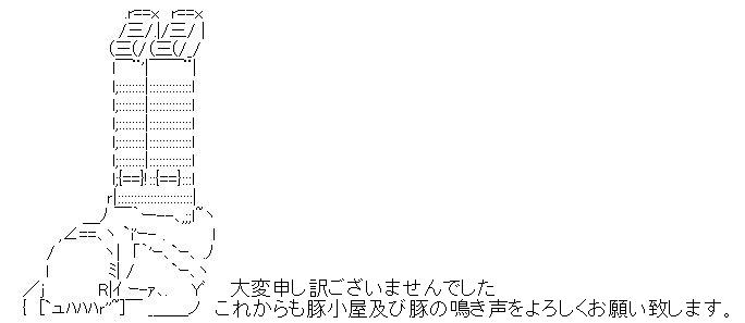 syazai.JPG